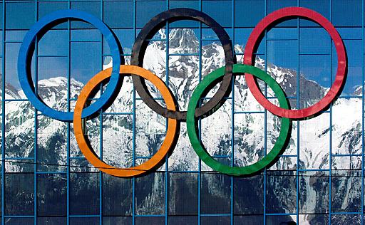 Olympiaworld Innsbruck rechnet mit einem Rekordwochenende: 40.000 Besucher bei sechs Topevents erwartet - Highlights sind die Spiele-Messe und der Rodel-Weltcup in Igls