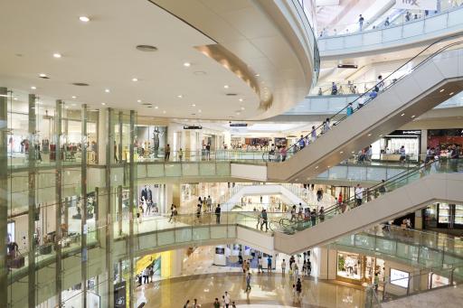 Shenzhen, China - August 14, 2011: The MixC, a large shopping mall in Shenzhen, Guangdong province, China
